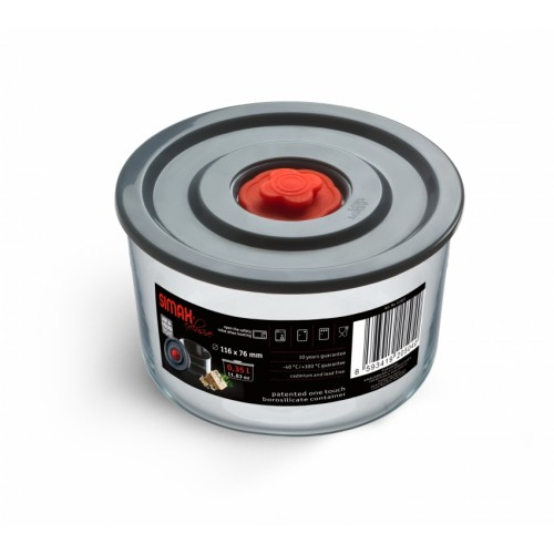 Герметичный контейнер Simax 5110L