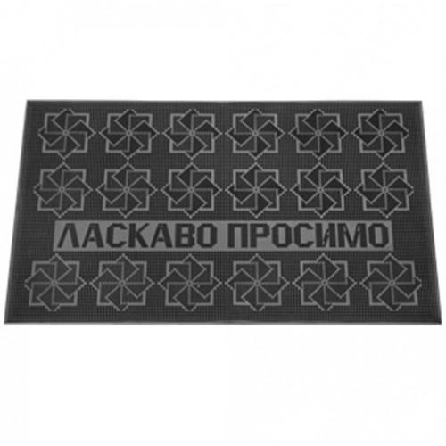 Гумовий килимок К-20